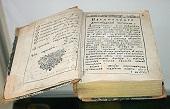 О документе Ломоносова, не опубликованном в Полном собрании его сочинений  1950-1959 гг.